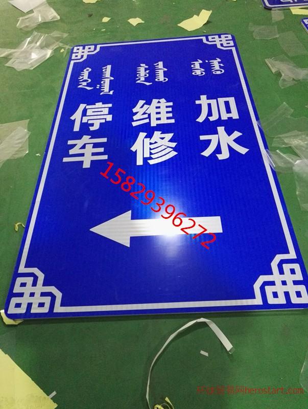旅游景区标志牌加工厂生产公路指路反光标牌单立柱