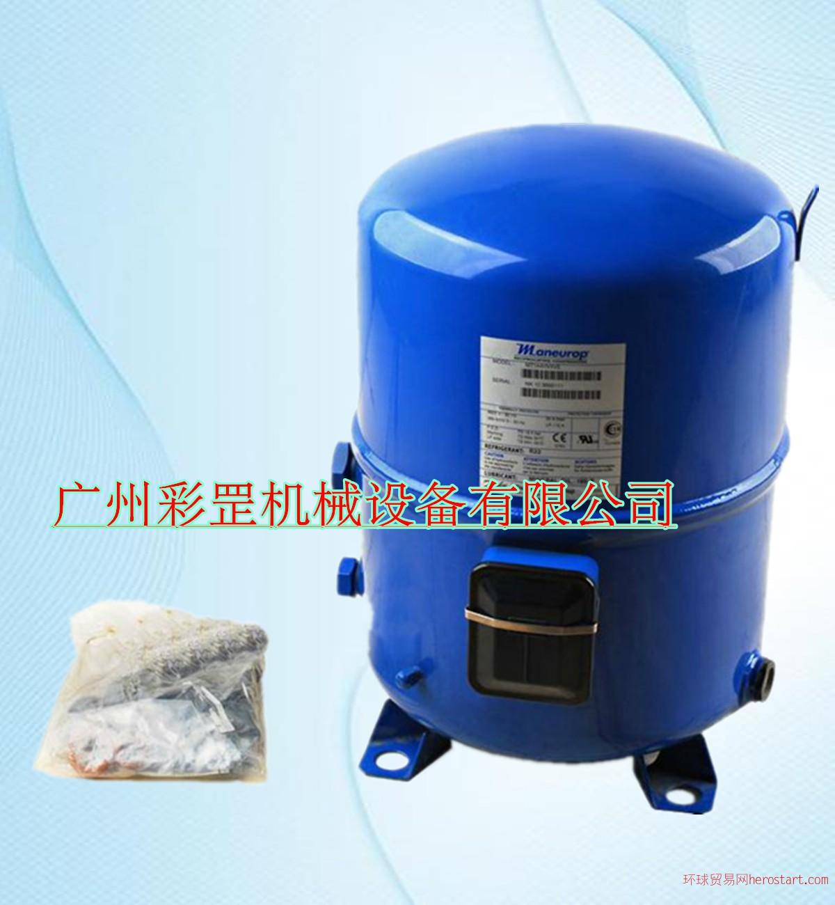 美优乐冷冻机厂冷库专用机组MT22JC4AVE