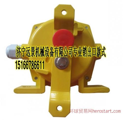 HFKLT2-II矿用拉线开关
