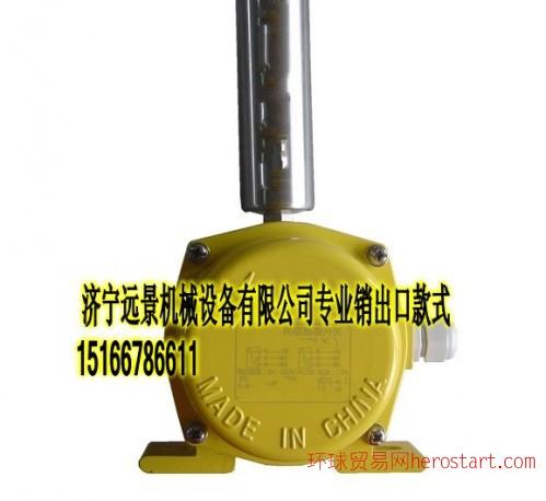 远景跑偏传感器 HFKPT1跑偏传感器