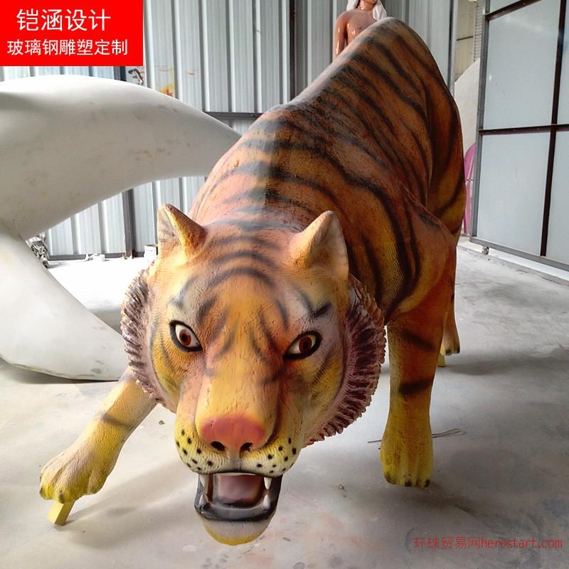 厂家直销仿真动物雕塑,树脂动物摆件