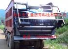 供应专业生产微表处矿料集料筛料机厂家供货