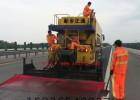 专业队伍提供稀浆封层施工