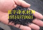 厂家煤质柱状活性炭除甲醛 污水过滤除味吸附净水活性炭