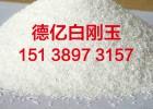 白刚玉段砂出厂价_白刚玉段砂质量稳定
