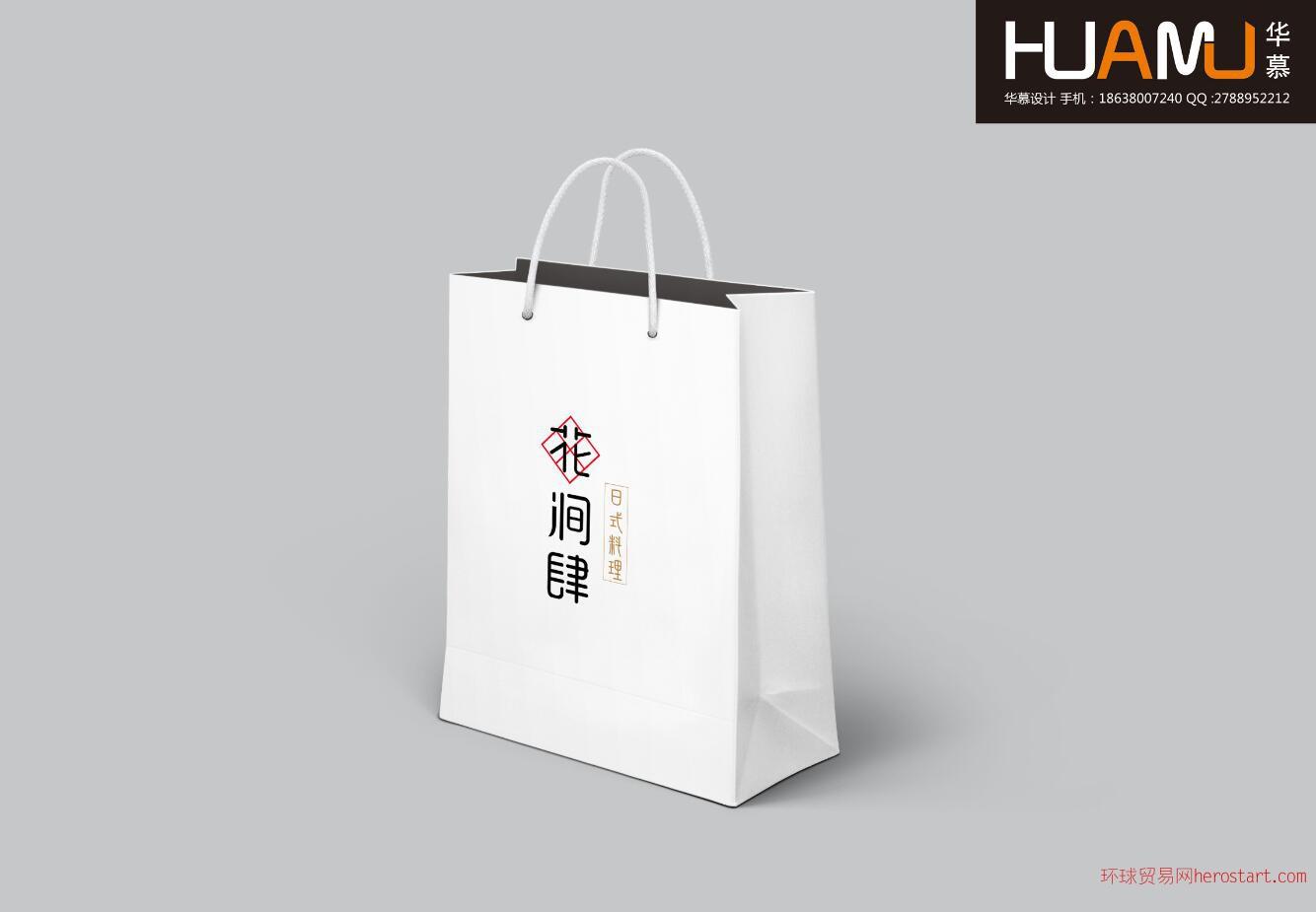 标志设计、LOGO设计、印刷设计、创意设计