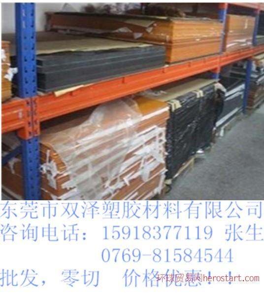 防静电电木板 耐磨 茶具电木板厂家