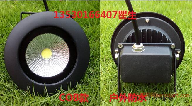 LED 10W投射灯 COB投光灯