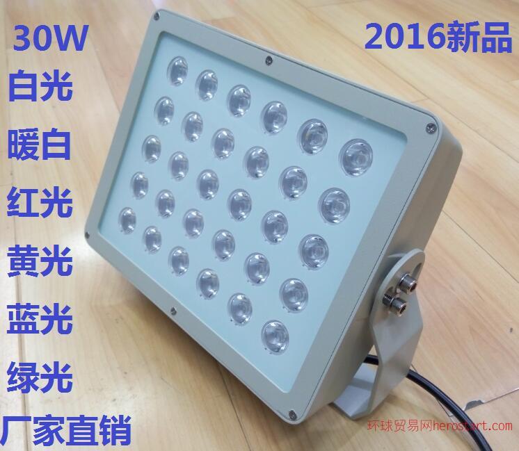 LED 30W投射灯 隧道拍照灯