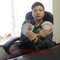 魔术娱乐牌具15685902180