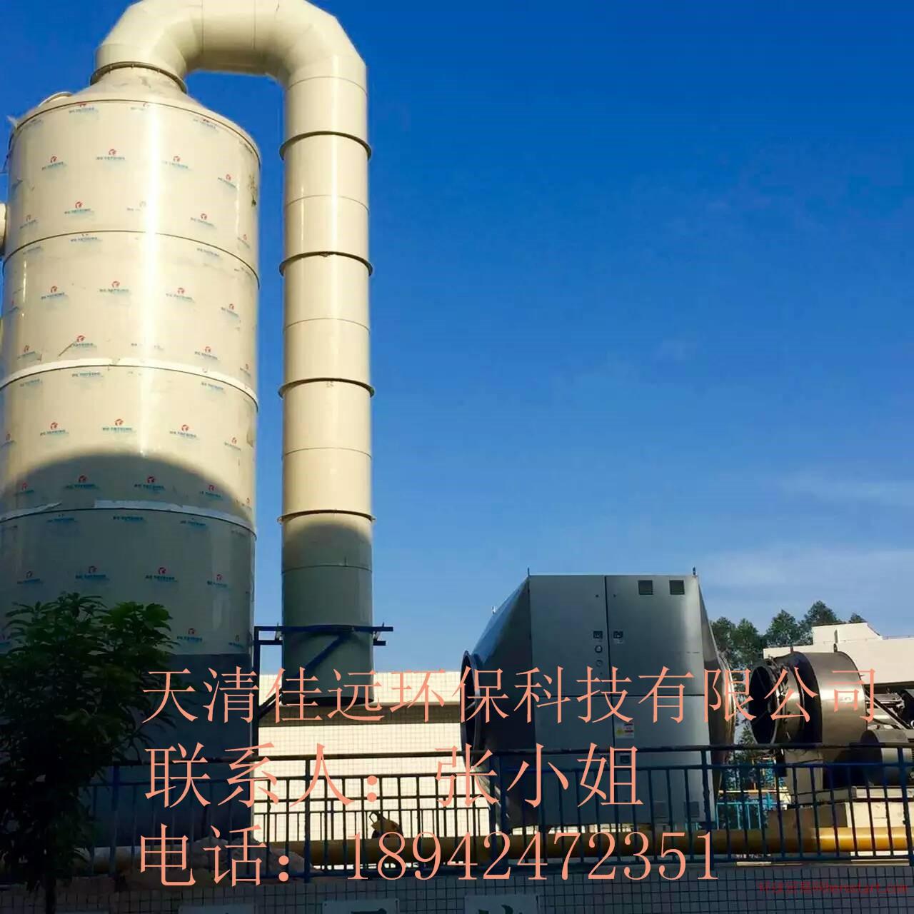 厂家供应紫外光触媒废气除臭净化器