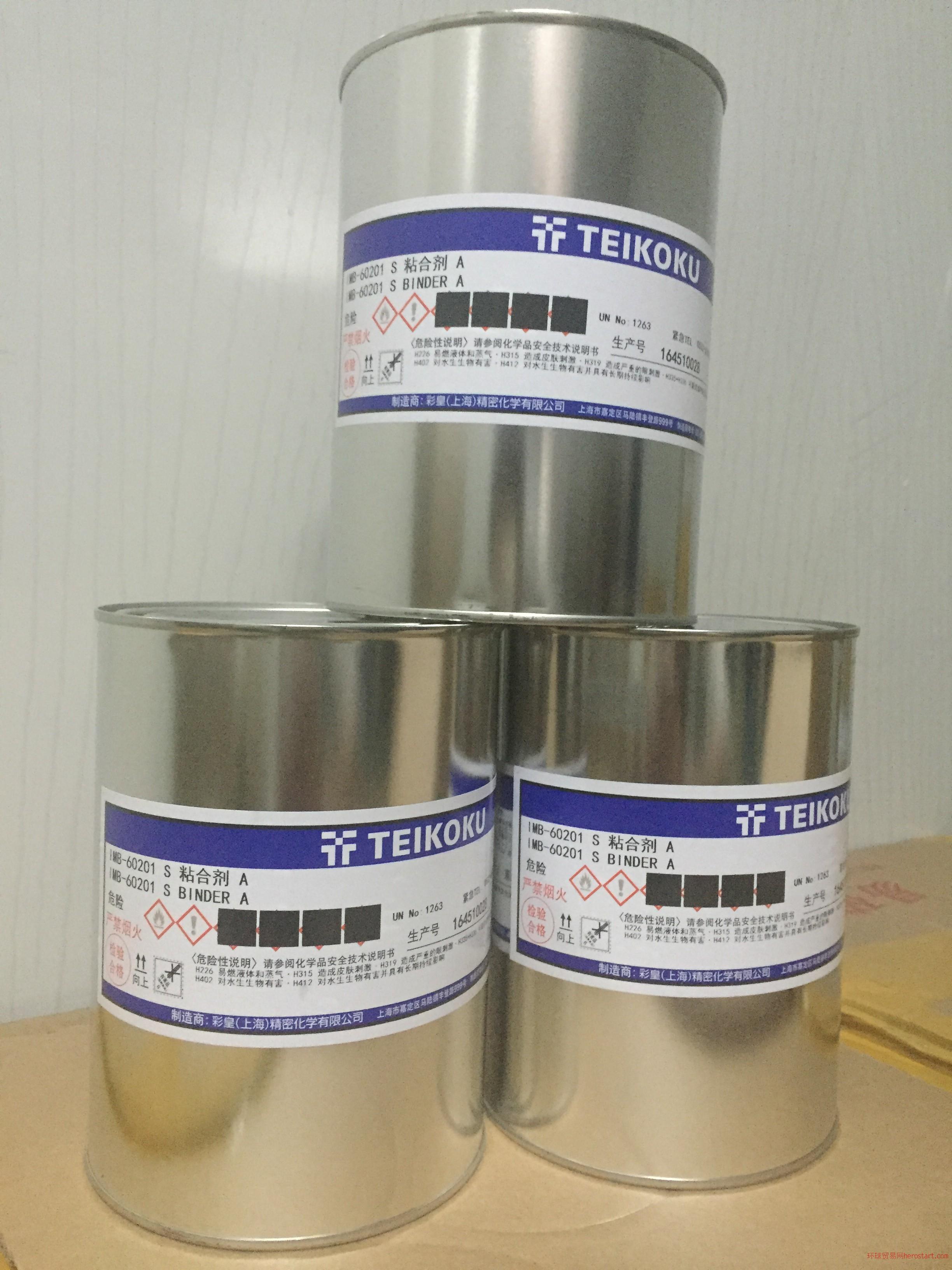 日本帝国IPX油墨 IMB-003粘合剂胶水