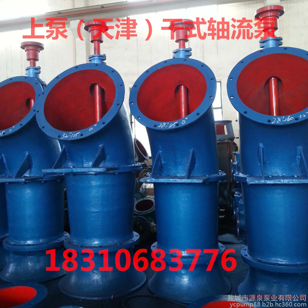 轴流泵,潜水泵、排污泵、管道泵、