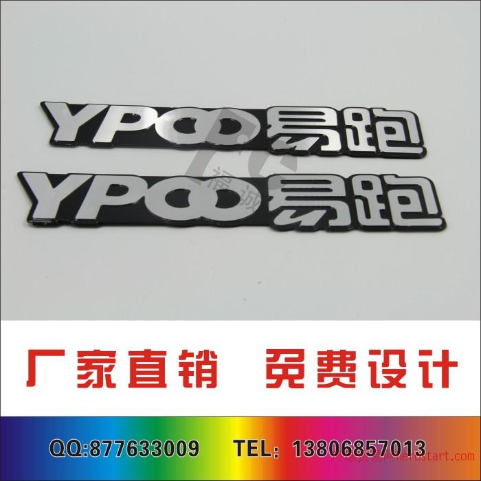 厂家直销铝制高光家具标牌,拉丝标牌