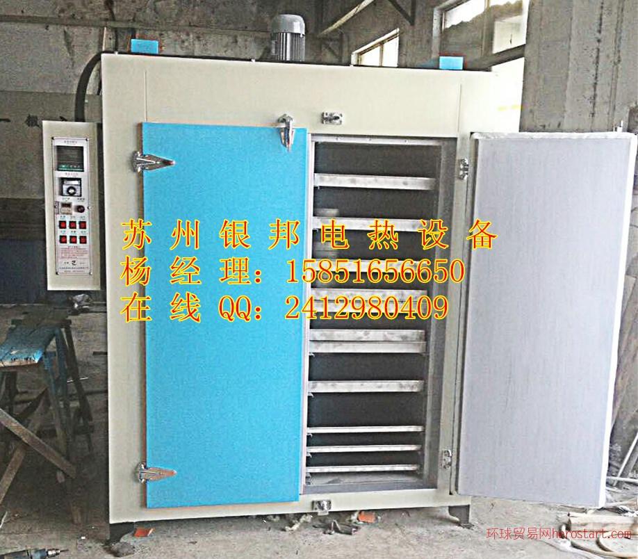 塑料粒子专用热风循环烤箱
