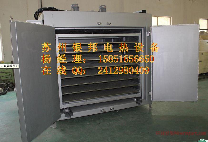 氟橡胶制品烤箱,硅橡胶二次硫化烘箱,橡胶烘箱