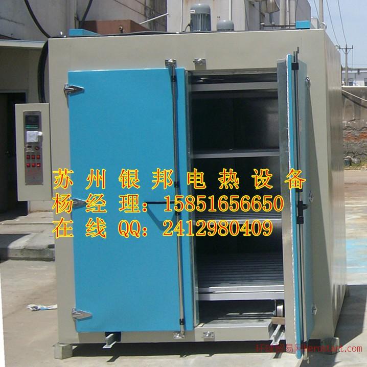橡胶二次硫化烘箱,橡胶制品烘箱,橡胶老化烤箱