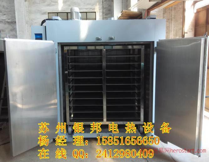 热风循环橡胶二次硫化烘箱,橡胶制品老化烘烤箱