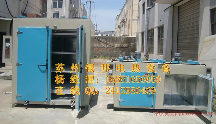 金属配件回火专用高温烤箱,热风循环高温烘箱