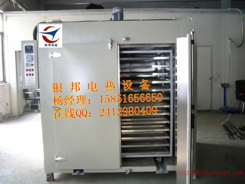 橡胶烘箱 橡胶制品烘箱 硅橡胶氟橡胶二次硫化烘箱