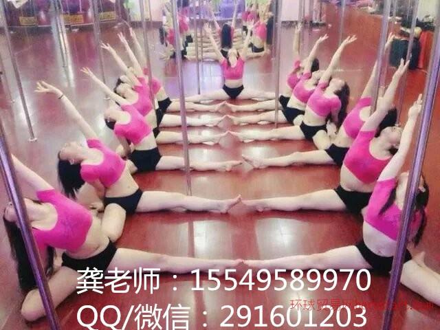 中山舞蹈室舞678舞蹈培训中心