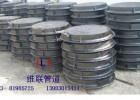 重庆球墨铸铁水篦子生产厂家批发