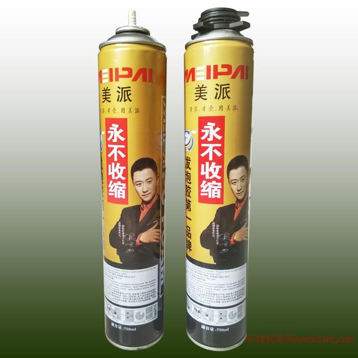 美派发泡胶聚氨酯泡沫填缝剂PU填缝剂生产厂家