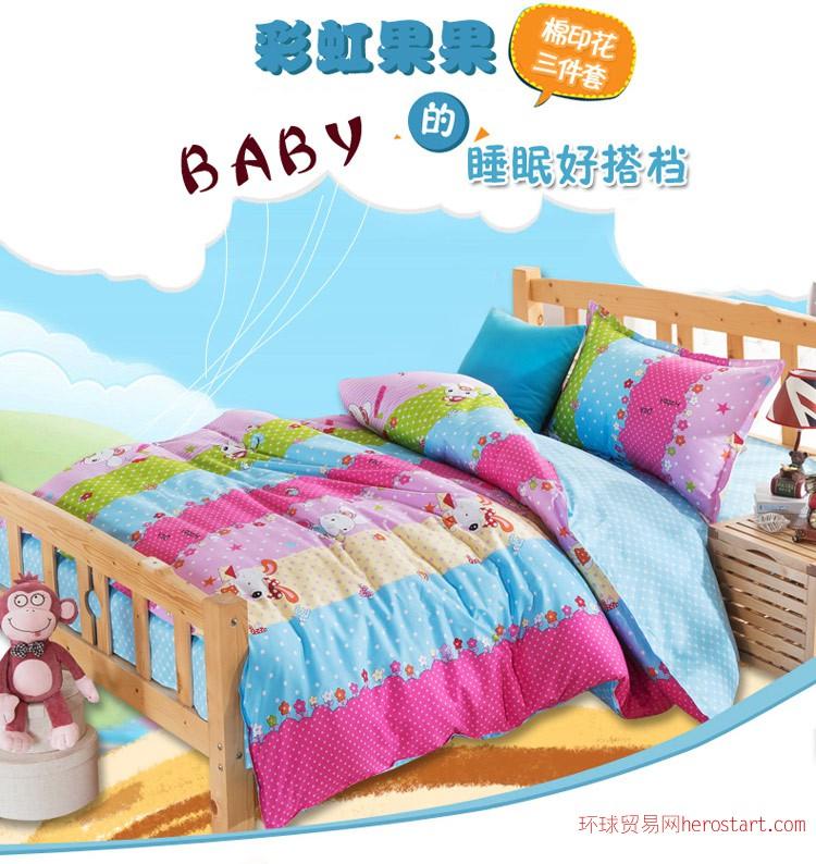 湖南安格家纺供应幼儿园床上用品