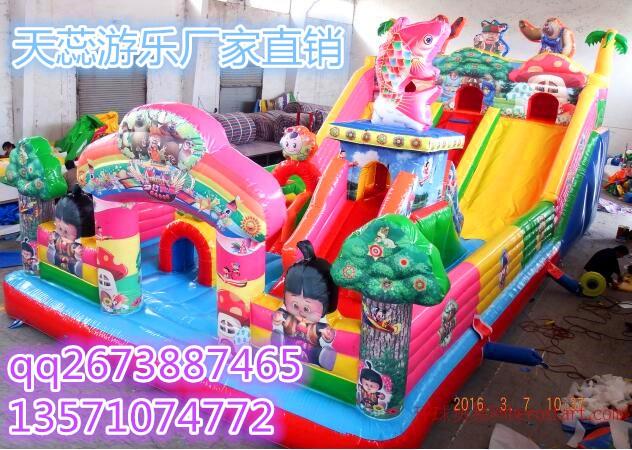 天蕊游乐儿童充气大滑梯充气城堡现货供应新款上市