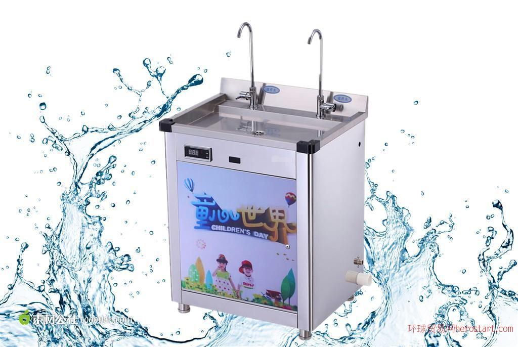 幼儿园节能饮水器YE-K01