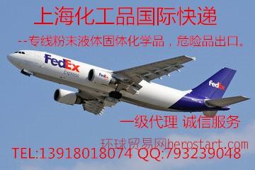 上海速渝货运代理有限公司-首页
