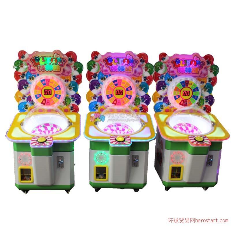佳倍奇0203棒棒糖游艺机优惠促销