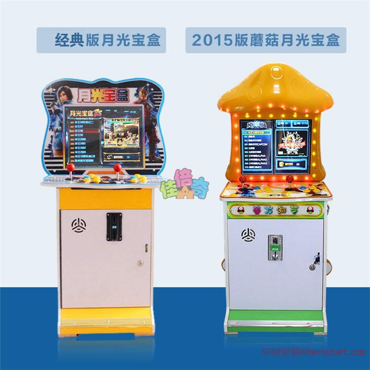 佳倍奇月光宝盒游戏机