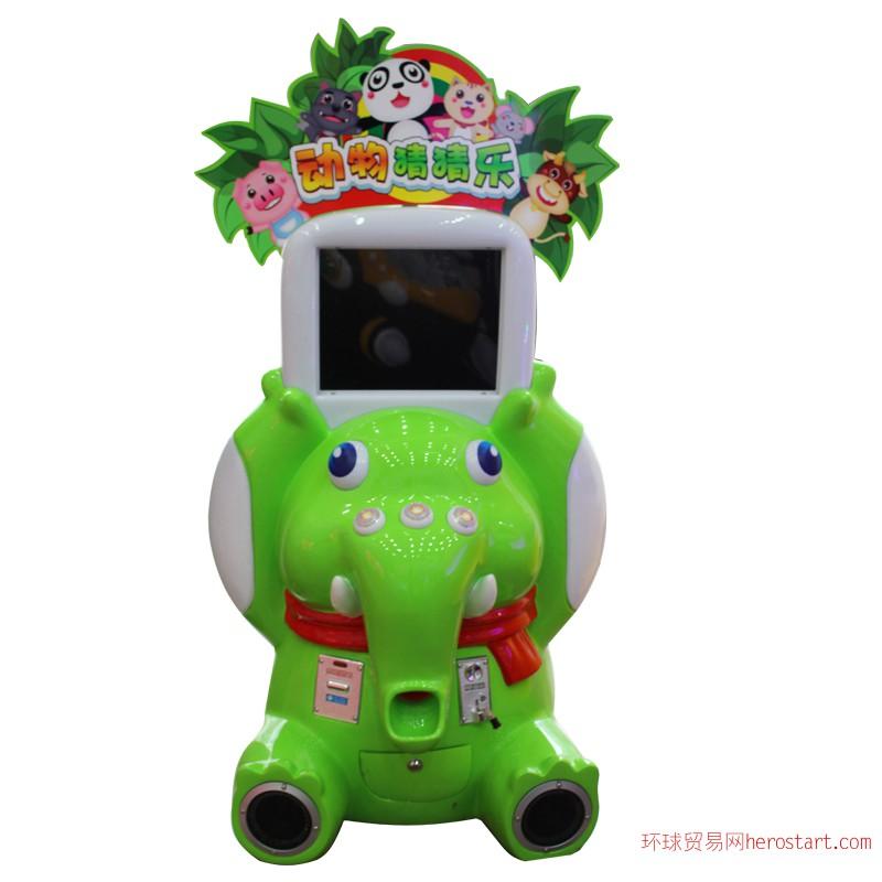 佳倍奇动物猜猜乐游戏机优惠促销