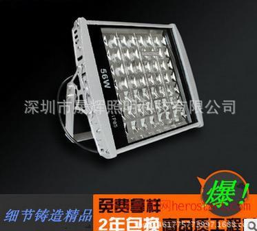 LED隧道灯 隧道投光灯