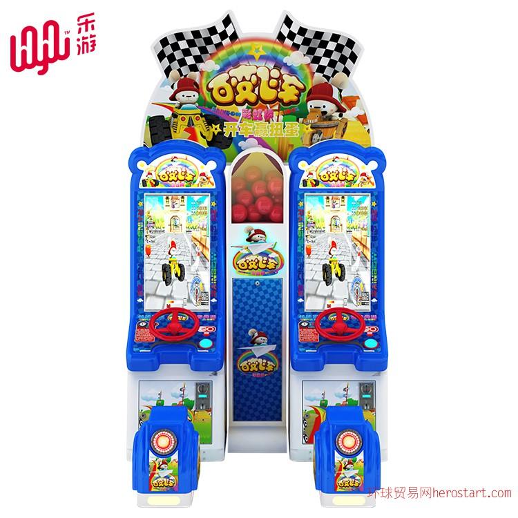 百变飞车 赛车游戏机儿童大型游艺机厂家批发直销