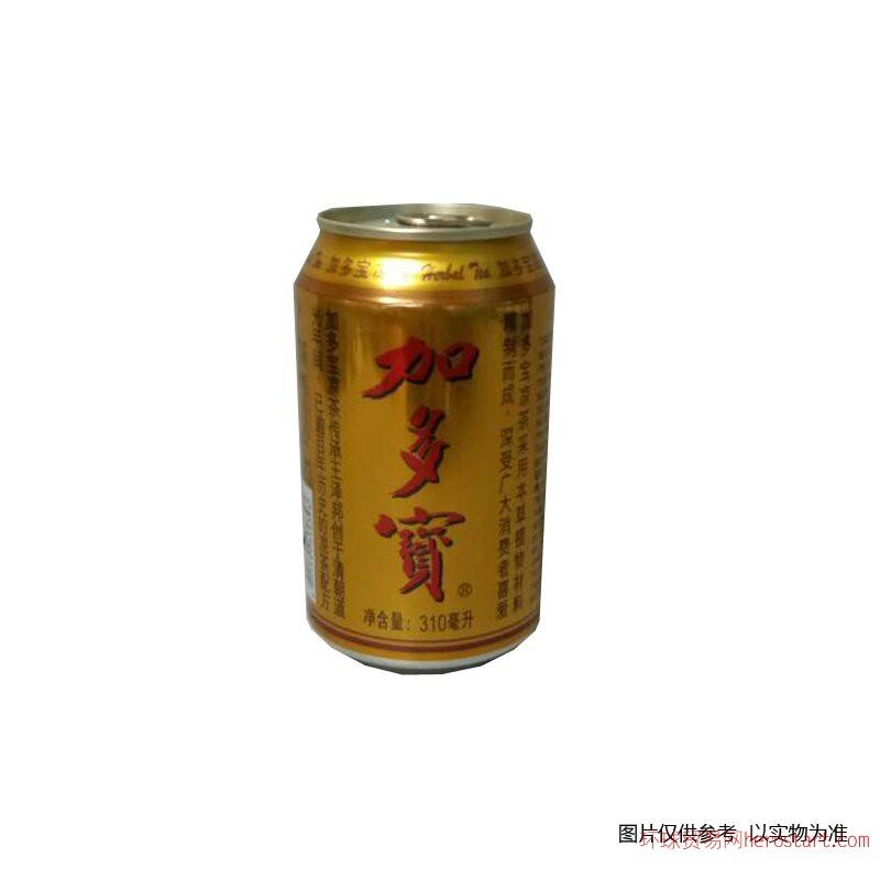 凉茶(加多宝)