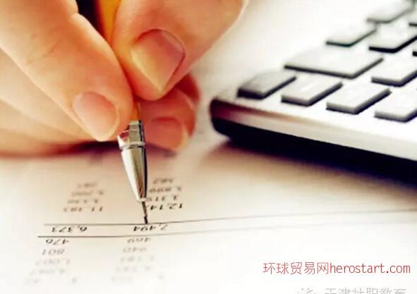 代理记账及企业事务代理
