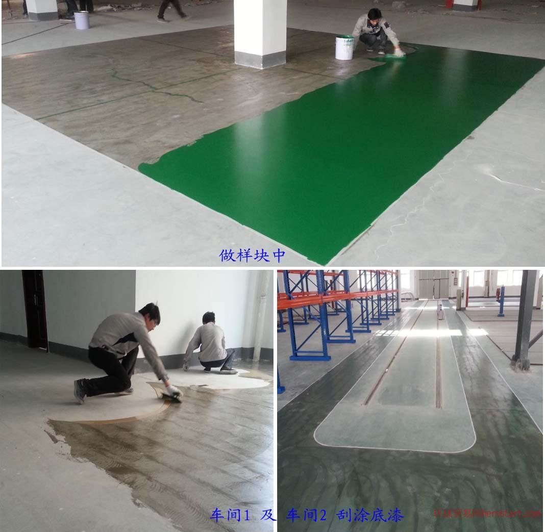 供应防静电地坪漆环氧地坪漆工程