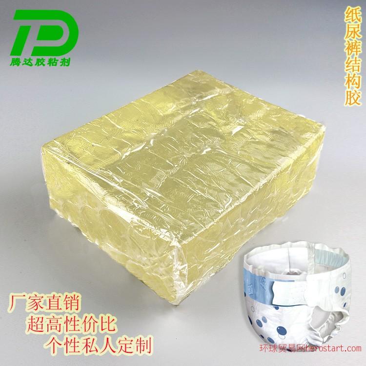 腾达3500压敏热熔胶厂家直销纸尿裤尿不湿结构胶