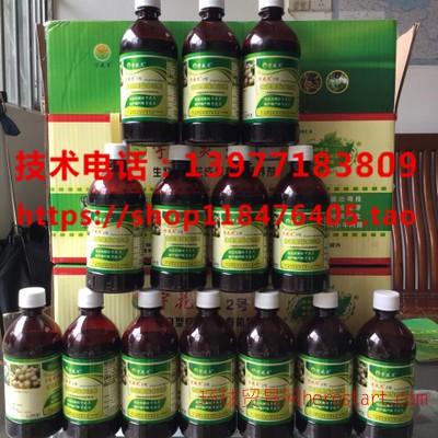 葡萄花量少,如何提高产量13977183809