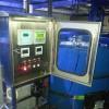 水质远程无线监控系统