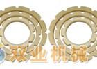 鸡鸭鹅屠宰设备专用配件285/385/485号撑轮套件