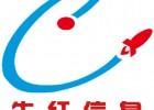 湖南首家共享商业收银系统