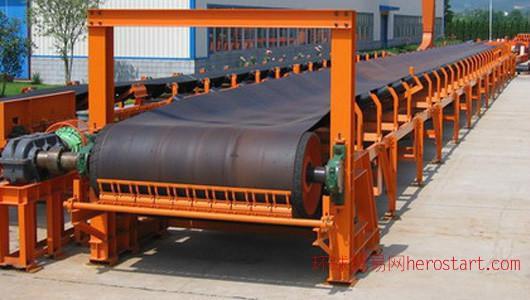 DTL井下固定式皮带机生产厂家