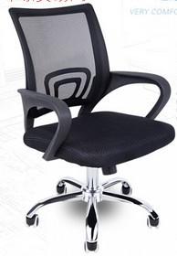 优质大班椅厂家专业定做