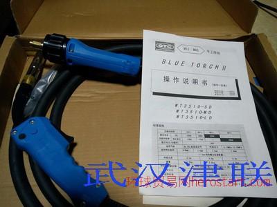 全新原装 OTC焊枪 焊炬 WT3510