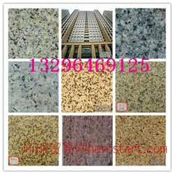 新疆奇台黄蘑菇石
