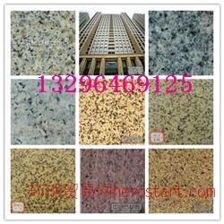 新疆棕钻蘑菇石