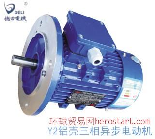 YS系列铝壳三相异步电动机